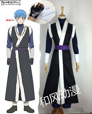 Yona of the Dawn Akatsuki no Yona Shin Ah Seiryuu Blue Dragon Cosplay Costume