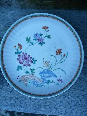 Antique Chinese Plate/Bowl Flowers Ribbed 8""