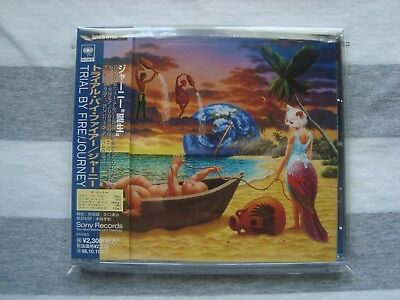 JOURNEY Trial By Fire CD JAPAN OBI + bonus track
