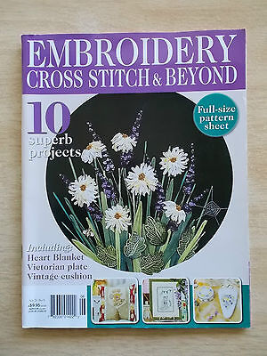 Embroidery & Cross Stitch Vol 21 #5~Oriental~Heart Blanket~Waltzing Waters pt 3