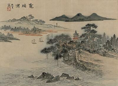 CHINESE Silk Painting MOUNTAIN BOATS LAKE LANDSCAPE - SIGNED