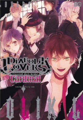 JAPAN MANGA: DIABOLIK Lovers More,Blood Sakamaki-hen