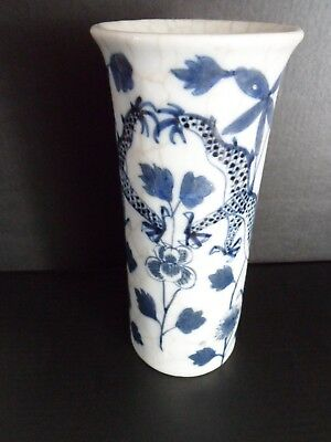 Chinese Porcelain Dragon Small Paint Vase - Blue & White  with Makers Mark