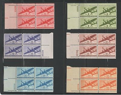 (422) Complete set of VF+ Scott C25-31, Clean, bright colors, MNH, free Shipping