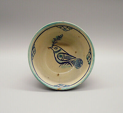 Antique Persian Islamic Middle Eastern Pottery Bowl Bird Decoration