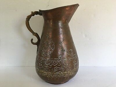 Vintage Islamic, Middle Eastern, Arabic, Syrian Water Pitcher Ewer Colonel Ssad