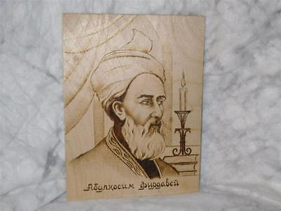 Pyrography pokerwork wood burn Aoyrkocum Pypgabcu Central Asia Profile Turk Arab