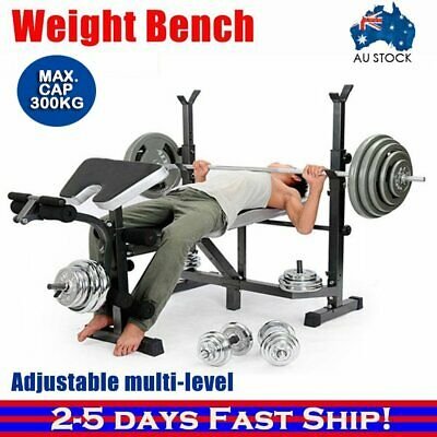 Weight Bench Multi-Station Press Leg Curl Home Weights Equipment Barbell Gym BG