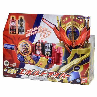 Bandai Kamen Rider Transformation Belt DX Evol Driver (Ver.20th) Henshin Dressup
