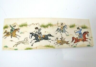 "Small Hand Painted Panel of a Persian Hunting Scene Signed on Back  5"" x 2"""