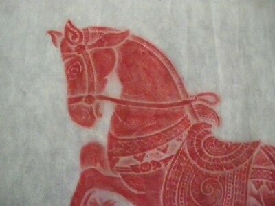 Vintage Thai Temple Rubbing, Unframed, Signed S. Bhandhularp