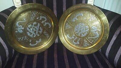 Pair  Islamic/arabic?brass Wall Plates, With Copper And Silver Coloured Inlay.