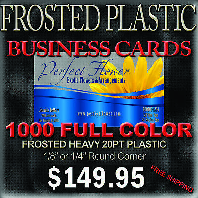 1000 Full Color 20pt FROSTED Plastic Business Cards 500 LPI Resolution