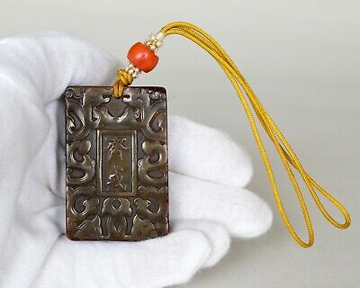 Chinese Antique Carved Horn 'Abstinence' Plaque Pendant, Qing dynasty