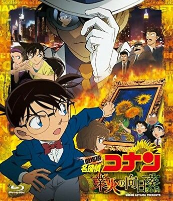 New Detective Conan Sunflowers of Inferno Blu-ray Japan ONXD-2013 4582283799568