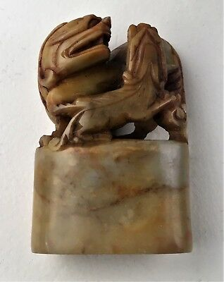 Vintage Chinese Soapstone Chop / Signature Seal- Lion & Pup