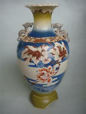 Antique Oriental Pottery Vase Floral - Dragons  Chinese Design Vintage !