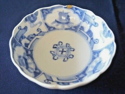 111-0059, Antique Plate, Kintsugi, Sometsuke, Arita-yaki, Japanese Tableware