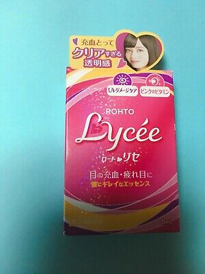 LYCEE eye drops ROHTO 8ml (0.27oz) VISION UV care UV VITAMIN B12 JAPAN