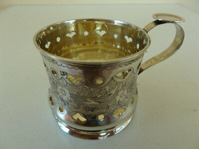 Antique Imperial Russian 84 silver tea glass holder 1870 ST Petersburg Russia