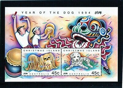 1994 Christmas Island Year Of The Dog 45c Mini Sheet  Mint Never Hinged, Clean