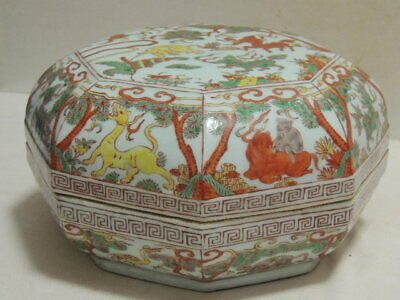 Rare Chinese Wucai porcelain boxes with animal