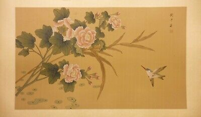 """FL116 peonies rushes kingfisher – Chinese painting on silk 31""""x18½""""/26¼""""x15½"""""""