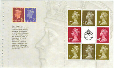 SG Y1770l BOOKLET PANE Ex DX46 ~ Y1770 x4 Y1774 x2 Y1786 x2 Unmounted Mint GB