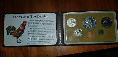 Year Of The Rooster  1 cent - $1 Dollar Coin Set