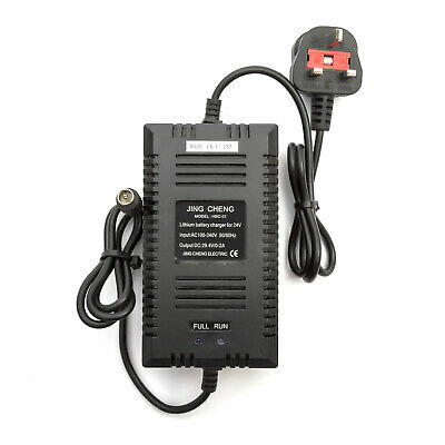 24v Lithium Battery Charger 0-2amp Mobility Scooter 10amp & 15amp Male UK Plug