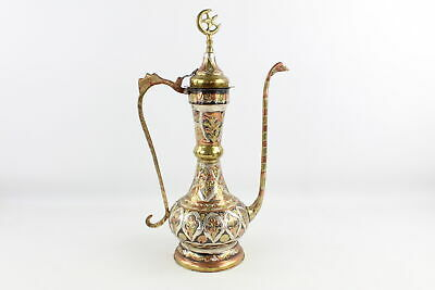 Vintage Large BRASS, Copper Etc Islamic Coffee Pot In Traditional Design (2272g)