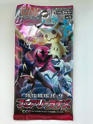Japanese Pokemon Booster Pack - Sun and Moon - SM7b FAIRY RISE set - 1 Pack