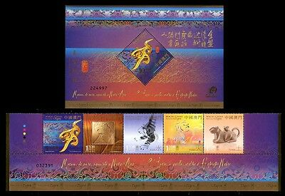 China Macau Macao Sc# 1304 1305 2010 Lunar New Year of Tiger Stamps & S/S