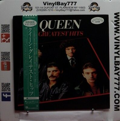 """Used 12"""" LP M- Queen Greatest Hits 1981 Elektra Japanese Import Promo P-6480E"""
