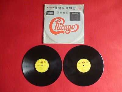 Chicago 2  Lp Record China/Taiwan Press Very Rare Csj-942-(1-2).