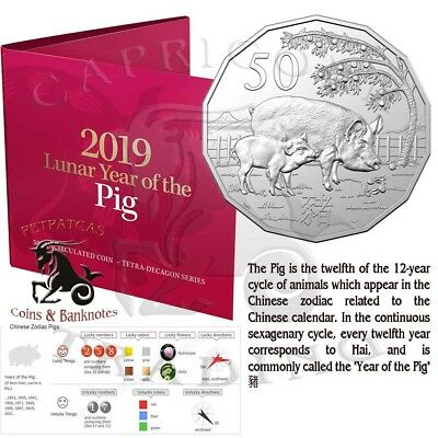RAM Release 2019 Chinese Lunar Year of the Pig 50c Tetra Decagon in Folder r