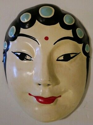Vintage Asian Paper Mache Mask