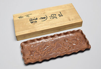 Japanese Bronze / Copper alloy Gourd Horse Pen Tray by Futagami Mototake