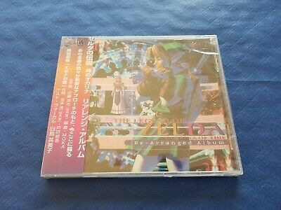 CD BO / OST The Legend Of Zelda Ocarina Of Time Re-arranged Album JAP sous cello