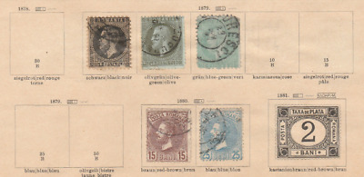 ~*~ Very Early Romania Stamps on Pages 1879 - 1903  ~*~