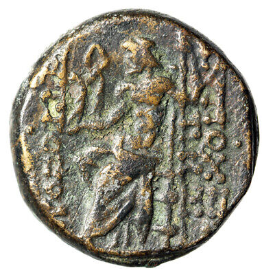 "HIGH QUALITY Greek Coin of Antioch Syria ""Zeus Portrait & Enthroned"" CERTIFIED"