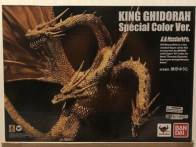 S.H.MonsterArts King Ghidorah Special Color Ver. Figure BANDAI Japan Godzilla