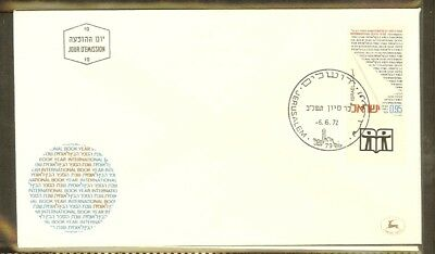 [D04_592] 1972 - Israel FDC Mi. 562 - International year of the book