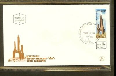 [D04_37] 1982 - Israel FDC Mi. 884 - Memorial day of the fallen