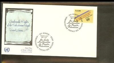 1981 - VN/UNO Geneva FDC Mi. 96 (2) - Inalienable rights of the palestinian peop
