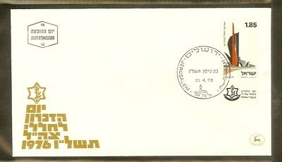 [D04_638] 1976 - Israel FDC Mi. 668 - Memorial day of the fallen