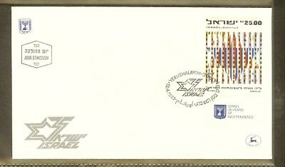 [D02_138] 1983 - Israel FDC Mi. 927 - 35 years of independence