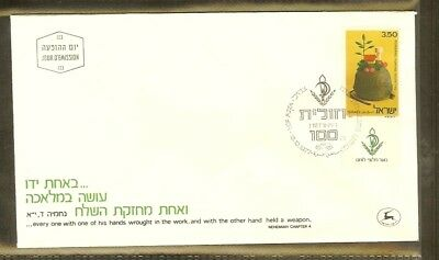 [D05_90] 1977 - Israel FDC Mi. 717 - Youth pioneers