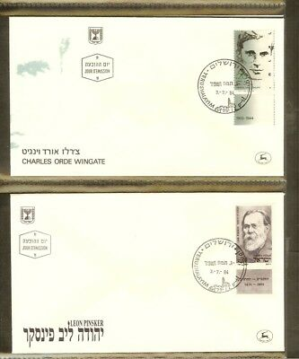 [D04_70] 1984 - Israel FDC Mi. 966-967 - Personalitys