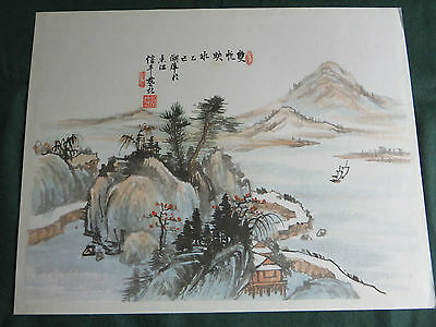 VINTAGE ORIGINAL Chinese Watercolour - LANDSCAPE Mountains & Pine Trees  - NEW